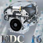 Электронная система управления дизелем EDC 16.