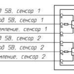 Датчик положения акселератора (электронная педаль) ЯМЗ-53404, ЯМЗ-53604.