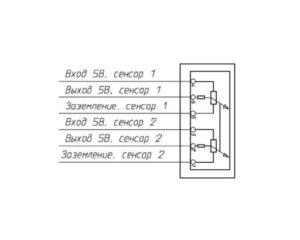 Датчик положения педали акселератора (электронная педаль) двигателей ЯМЗ-5340, ЯМЗ-536.