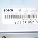 Коды ошибок BOSCH MP7.0H под нормы токсичности EURO II.