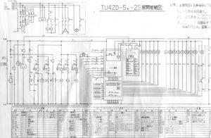 Схемы Mitsubishi TU