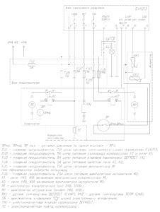 Элинж. Морозильная установка (серия 07, 24V).