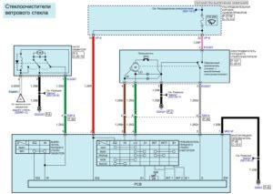 Электрическая принципиальная схема очистителя и омывателя стёкол автомобиля Kia Rio