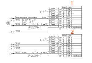 Электрическая схема преобразователей напряжения 24/12 В УРАЛ Next.