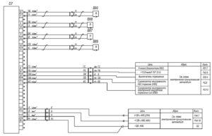 Схема АБС тормозов ГАЗель Next. (АБС9 Bosch).