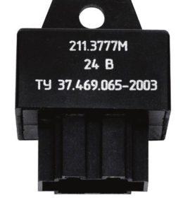 Реле задних противотуманных фонарей серии 21.3777. Нумерация и назначение контактов. Характеристики.