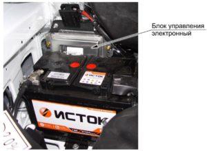 Условия для разрешения переключения на газ ГАЗель Next CNG 3.0.