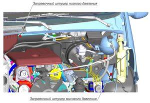 Система кондиционирования ГАЗель Next 4.6т. Обслуживание, заправка, ремонт.