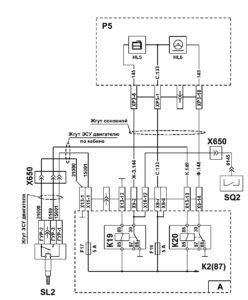 Схема подключения датчика уровня МАЗ 5340M4, 5550M4, 6312М4 (Mercedes, Евро-6).