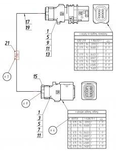 Жгут заднего фонаря левого МАЗ-5440.