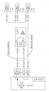 Сигнал автопоезда МАЗ-544018, 643018,650118 (Евро-3), МАЗ-534019, 544019, 630119, 650119 (Евро-4) с двигателями Mercedes OM501LAIII/18, OM501LAIV/4.
